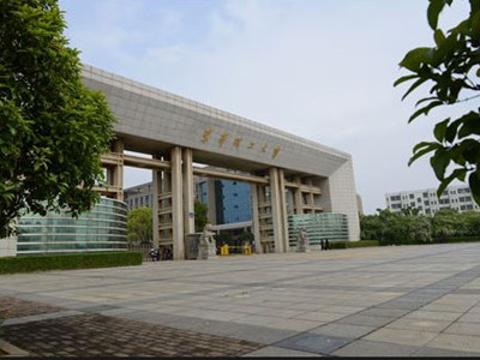 东华理工大学(广兰校区)旅游景点图片