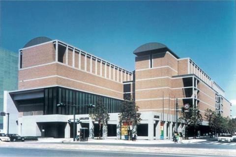 广岛县立美术馆