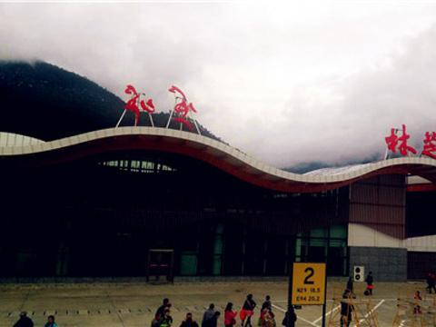 米林机场旅游景点图片