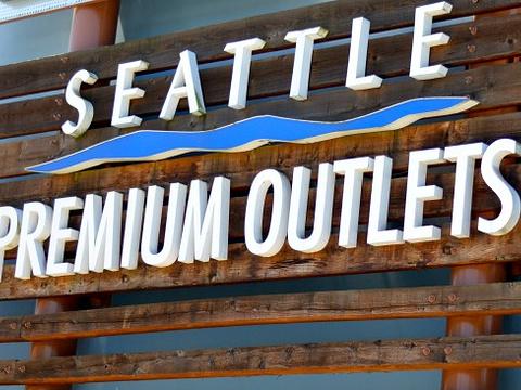 西雅图奥特莱斯旅游景点图片