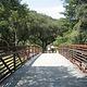明矾石公园
