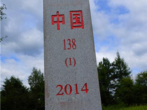 138号界碑旅游景点图片