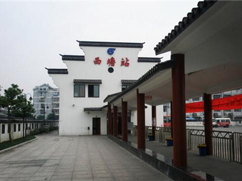 西塘汽车站旅游景点图片