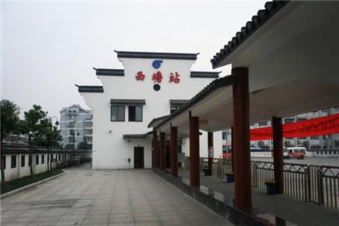 西塘汽车站的图片