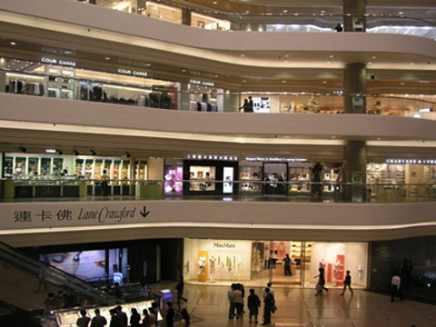 新南门汽车站(附近商场)旅游景点图片