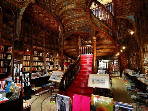 莱罗书店旅游景点图片