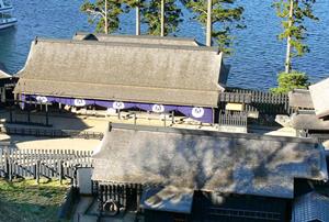 箱根关所Hakone Checkpoint Museum