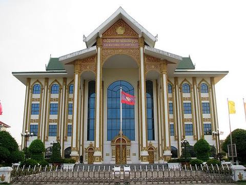 老挝国家文化宫
