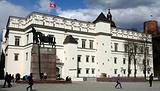 立陶宛大公博物馆