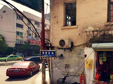 蛤蟆街旅游景点图片
