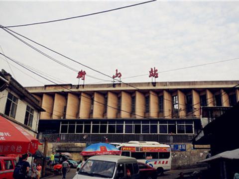 衡山站旅游景点图片