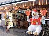 白熊冰淇淋店