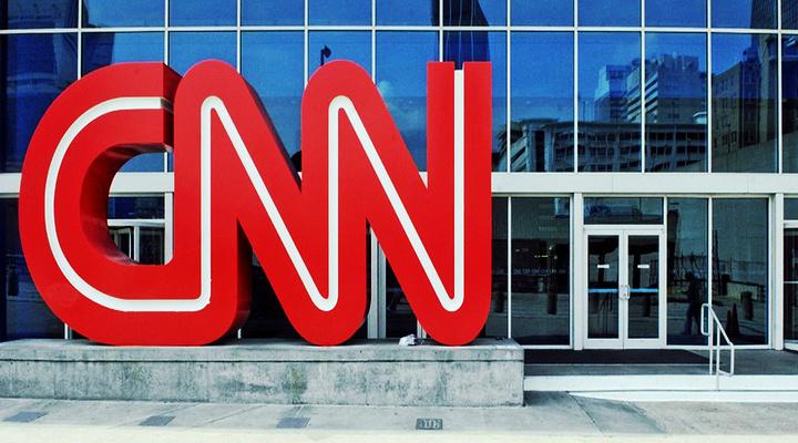 CNN中心旅游图片