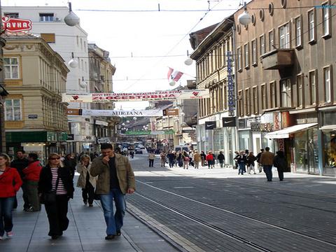 Ilica旅游景点图片