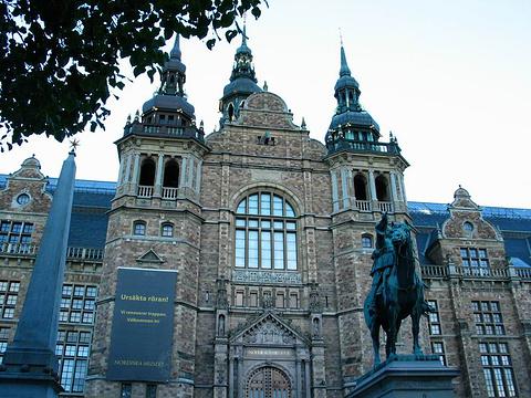 北欧博物馆