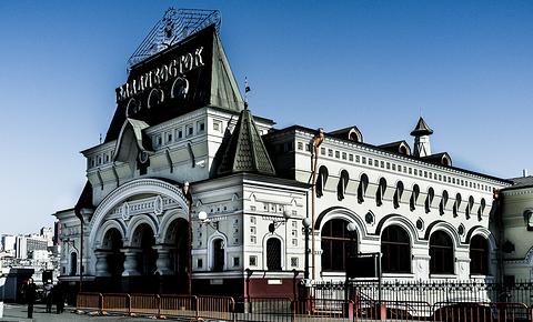 海参崴火车站