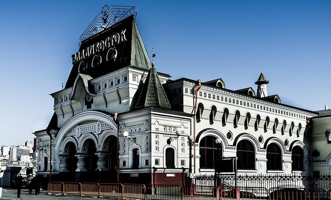 海参崴火车站旅游图片
