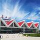 长白山机场