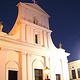 圣胡安包蒂斯塔大教堂
