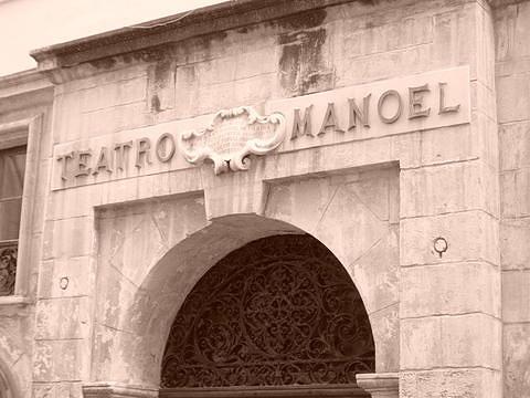 瓦莱塔蒙诺剧院旅游景点图片