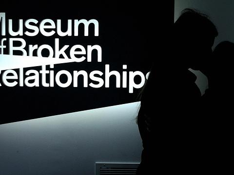 失恋博物馆旅游景点图片