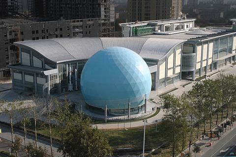 河北省科学技术馆
