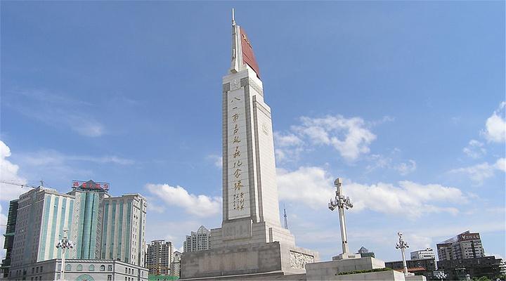 八一南昌起义纪念塔旅游图片