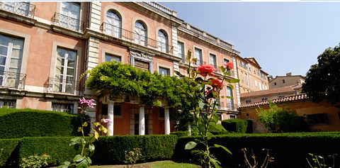 普罗旺斯艺术历史博物馆