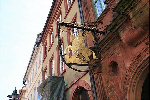 圣乔治骑士之屋