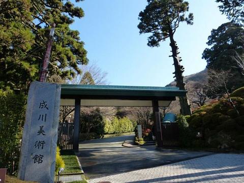 成川美术馆