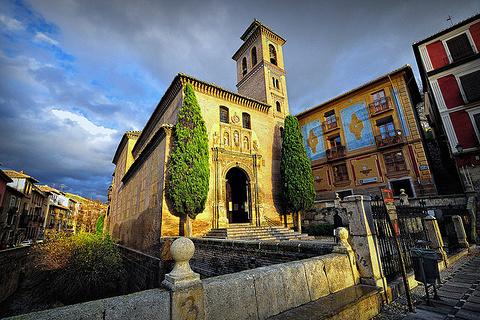 Iglesia de San Gil y Santa Ana的图片