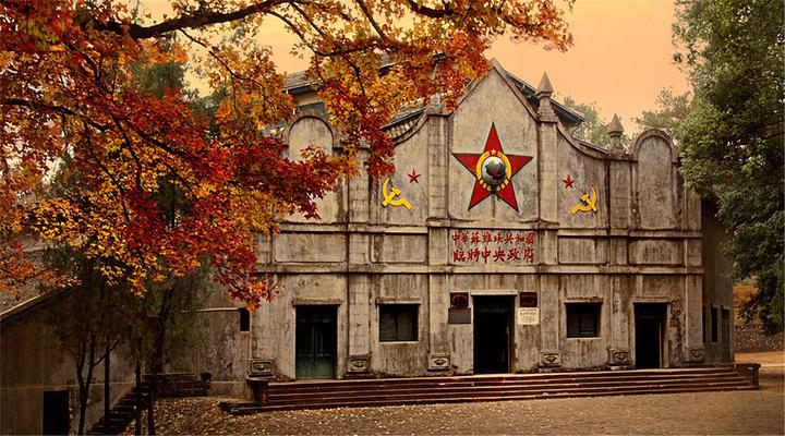 瑞金革命遗址旅游图片