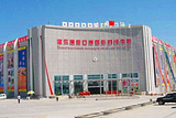 霍尔果斯口岸国际商贸中心