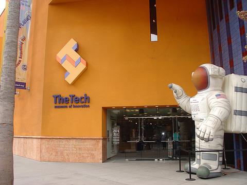 创新科技博物馆旅游景点图片