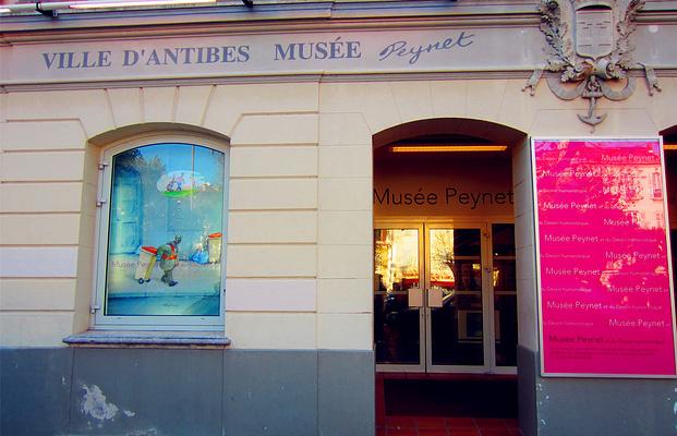 佩内博物馆旅游图片