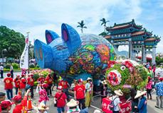 新竹义民祭