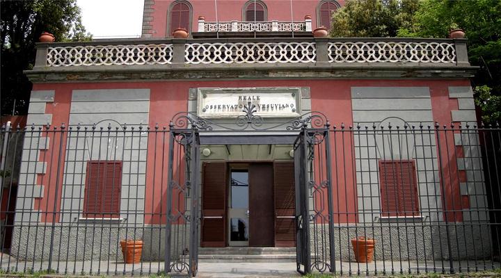 维苏威火山博物馆旅游图片