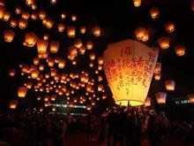 平溪天灯节