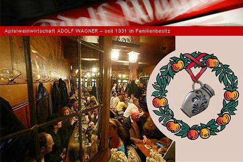 瓦格纳餐厅