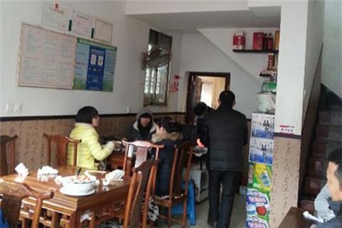 龙凤徽菜楼(古城店)