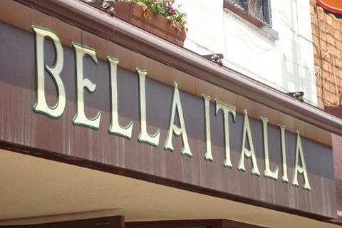贝拉意大利餐厅