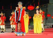 西安古文化艺术节