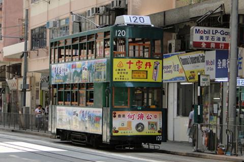 香港叮叮车