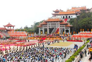 湄洲妈祖文化旅游节