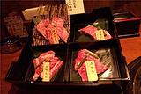 烧肉一丁(心斋桥本店)