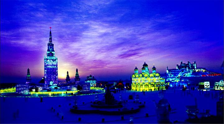 哈尔滨冰雪大世界旅游图片