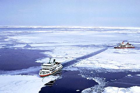 破冰之旅的图片