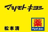 松本清(心斎橋店)
