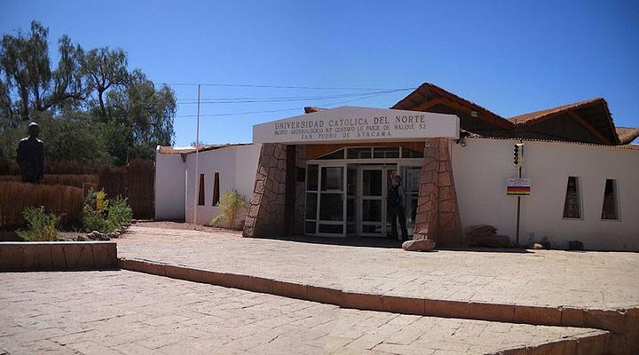 考古博物馆旅游图片