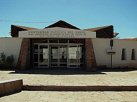 考古博物馆旅游景点图片